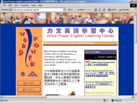 www.wordpower.edu.hk